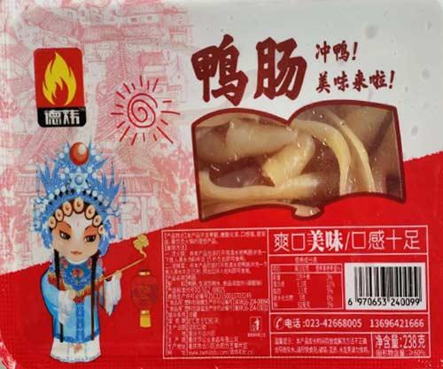 上海盒装鸭肠